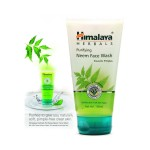 Himalaya Herbals : Purifying Face Wash Gel