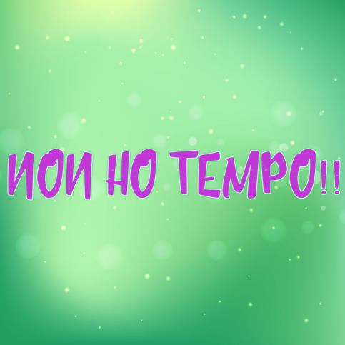 non_ho_tempo_bellezza_in_the_city